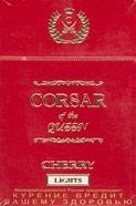 Сигариллы Corsar of the Queen Cherry Lights