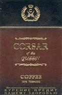 Сигариллы Corsar of the Queen Coffe