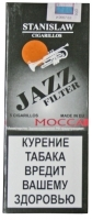 Сигариллы JAZZ Mocca