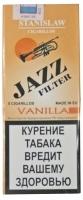 Сигариллы JAZZ Vanilla