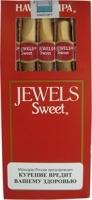 Сигариллы Jewels Sweet