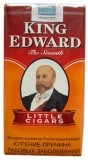 Сигариллы King Edward Little Cigars