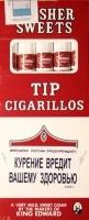 Сигариллы Swisher Sweets Tip Cigarillos