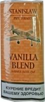 Табак для трубки Stanislaw Vanilla Blend