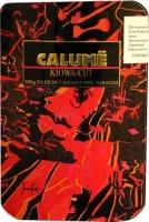 Табак для трубки Von Eicken Calume Box