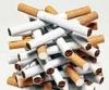 Что такое сигареты?